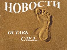 10-й инвестиционный форум в Сочи